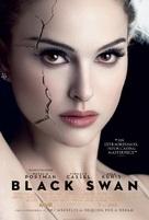 Black Swan - Danish Movie Poster (xs thumbnail)