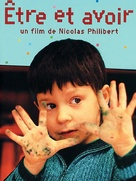 Être et avoir - French poster (xs thumbnail)