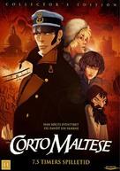 Corto Maltese: La cour secrète des Arcanes - Danish DVD cover (xs thumbnail)