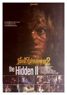The Hidden II - Thai poster (xs thumbnail)