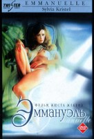 Emmanuelle - Russian DVD movie cover (xs thumbnail)