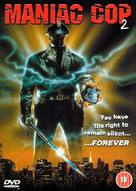 Maniac Cop 2 - British DVD cover (xs thumbnail)