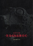 Gåten Ragnarok - Norwegian Movie Poster (xs thumbnail)