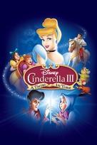 Cinderella III - DVD cover (xs thumbnail)
