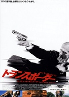 The Transporter - Japanese Movie Poster (xs thumbnail)