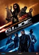 G.I. Joe: The Rise of Cobra - Slovak Movie Poster (xs thumbnail)