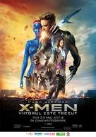 X-Men: Days of Future Past - Romanian Movie Poster (xs thumbnail)