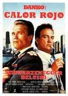 Red Heat - Spanish Movie Poster (xs thumbnail)