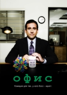 """The Office"" - Russian Movie Poster (xs thumbnail)"