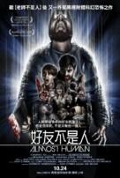 Almost Human - Taiwanese Movie Poster (xs thumbnail)
