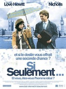 If Only - French Movie Poster (xs thumbnail)
