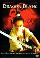 White Dragon - French Movie Cover (xs thumbnail)