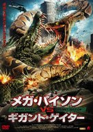 Mega Python vs. Gatoroid - Japanese DVD movie cover (xs thumbnail)