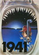 1941 - Japanese Movie Poster (xs thumbnail)
