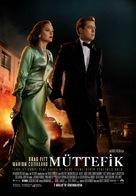 Allied - Turkish Movie Poster (xs thumbnail)