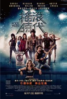 Rock of Ages - Taiwanese Movie Poster (xs thumbnail)