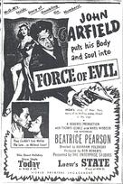 Force of Evil - poster (xs thumbnail)