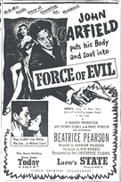 Force of Evil - poster (xs thumbnail)