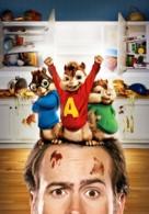 Alvin and the Chipmunks - Key art (xs thumbnail)