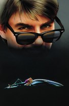 Risky Business - Key art (xs thumbnail)