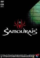 Samouraïs - German Movie Cover (xs thumbnail)