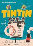 Tintin et le mystère de la toison d'or - French Re-release poster (xs thumbnail)