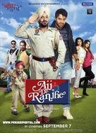 Ajj De Ranjhe - Indian Movie Poster (xs thumbnail)