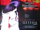 Memoirs of a Geisha - British Movie Poster (xs thumbnail)