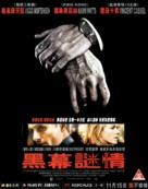Eastern Promises - Hong Kong Movie Poster (xs thumbnail)