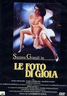 Le foto di Gioia - Italian DVD cover (xs thumbnail)