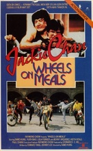 Wheels On Meals - Norwegian VHS cover (xs thumbnail)