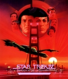 Star Trek: The Voyage Home - German Blu-Ray movie cover (xs thumbnail)