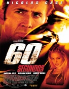 Gone In 60 Seconds - Mexican Movie Poster (xs thumbnail)
