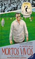 Night of the Living Dead - Brazilian VHS cover (xs thumbnail)