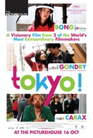 Tôkyô! - Singaporean Movie Poster (xs thumbnail)