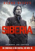 Siberia - British Movie Poster (xs thumbnail)