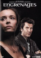 """Engrenages"" - French DVD movie cover (xs thumbnail)"