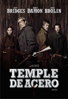 True Grit - Argentinian DVD cover (xs thumbnail)