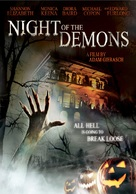 Night of the Demons - DVD cover (xs thumbnail)