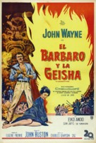 The Barbarian and the Geisha - Argentinian Movie Poster (xs thumbnail)