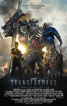Transformers: Age of Extinction - Brazilian Movie Poster (xs thumbnail)