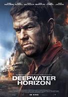 Deepwater Horizon - German Movie Poster (xs thumbnail)