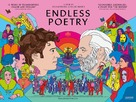Poesía Sin Fin - British Movie Poster (xs thumbnail)
