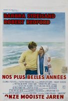 The Way We Were - Belgian Movie Poster (xs thumbnail)