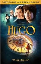 Hugo - Romanian DVD movie cover (xs thumbnail)