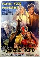 Black Narcissus - Italian Movie Poster (xs thumbnail)