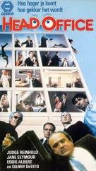 Head Office - Dutch Movie Cover (xs thumbnail)