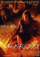 No Good Deed - Japanese Movie Poster (xs thumbnail)
