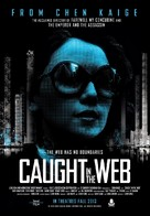 Caught in the Web - Movie Poster (xs thumbnail)