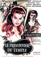 Dangerous Exile - French Movie Poster (xs thumbnail)